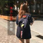給未來東吳企管學弟妹們的一個小故事