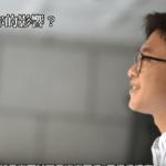 東吳企管學士班103級系友黃冠華